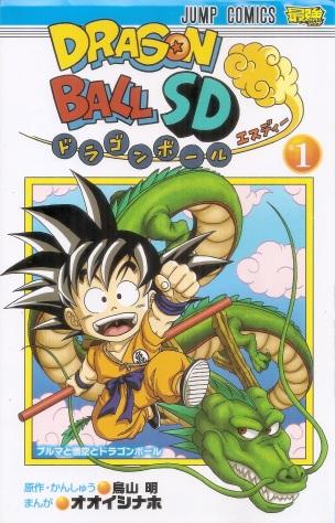 DBSD1