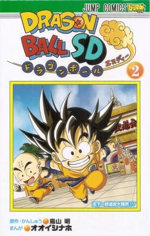 DBSD2