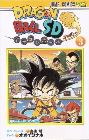 DBSD3