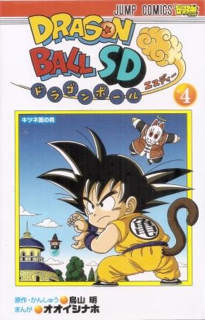 DBSD4