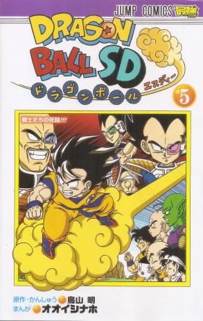DBSD5