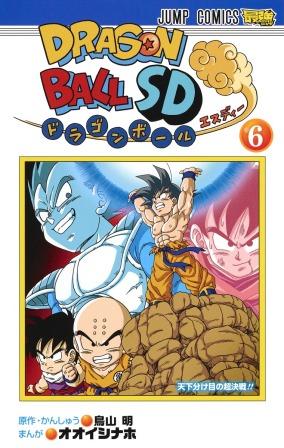 DBSD6